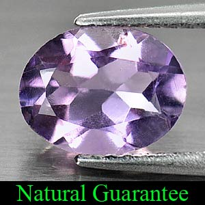 1.43 Ct. Oval Natural Purple Amethyst Unheated Brazil